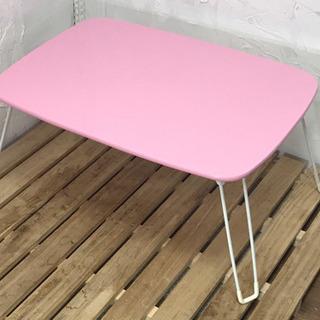 折りたたみローテーブル ピンク #家具