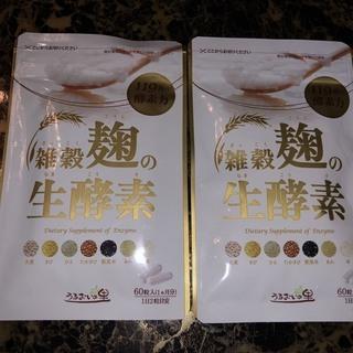 うるおいの里  雑穀麹の生酵素 60粒 30日分×2袋