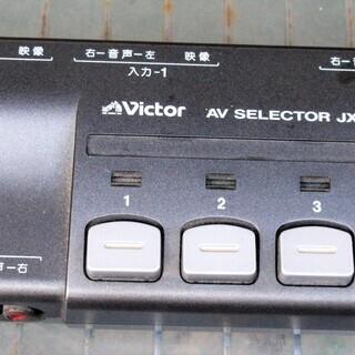 ☆ビクター Victor JX-61 AVセレクター AV SEL...