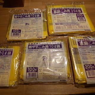 京都市ごみ袋 700円分