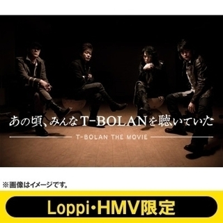 T-BOLAN THE MOVIE ~あの頃、みんなT-BOLA...