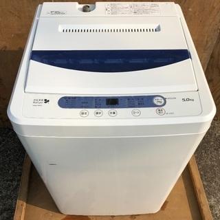 【近郊配送無料】2015年製 5.0kg 洗濯機 YWM-T50A1