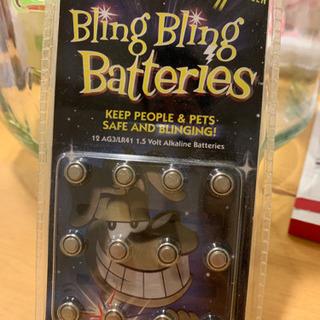 小さな電池