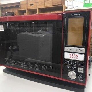 安心の6ヶ月保証つき【トレファク入間店】KOIZUMIのオーブンレ...
