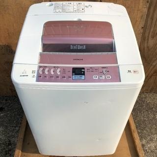 【近郊配送無料】ファミリー向け 7.0kg 洗濯機 日立 BW-7KV