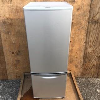 【近郊配送無料】少し大きめ165L 冷蔵庫 National NR...