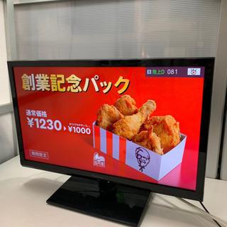 【外付けHDD対応】2014年製Panasonic 24型液晶テレビ