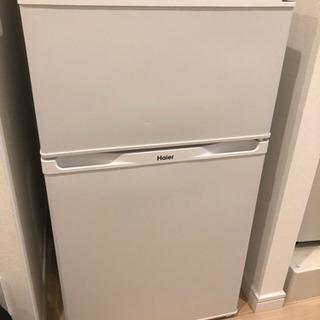 haier 一人暮らし 冷蔵庫