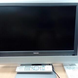 東芝 23V型 液晶 テレビ 2005年モデル