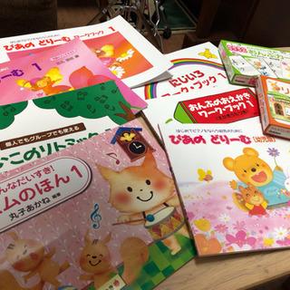 幼児ピアノ入門  体験レッスン¥500-♪ 大宮・西大宮(…