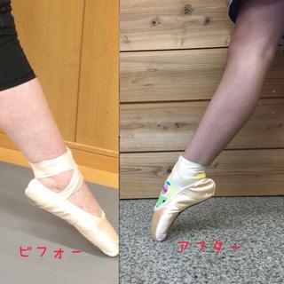 ダンサーの為の肉体改造トレーニング