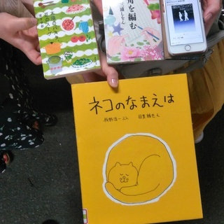 (関西圏で本の茶話会≠読書会)本が好きな方ひっそりと関西圏で 集ま...
