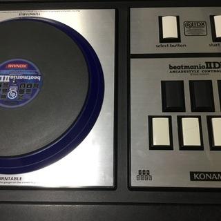 beatmania Ⅱ DX アーケードスタイル コントローラー