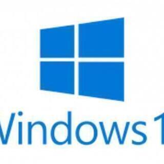 《パソコン快適化》お使いのパソコンをWINDOWS10にいたします