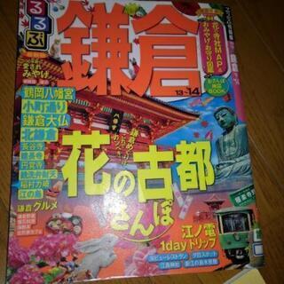 ガイドブック3冊 - 本/CD/DVD