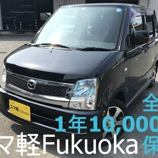 スマ軽 福岡県 H20 AZ-W(ワゴンR) 車検R3年1月まで 黒