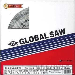 新品 モトユキ GLA-205G 鉄・ステンレス兼用グローバルソー