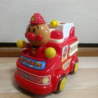 アンパンマン消防車 おもちゃ