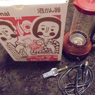 酒かん器(日本酒)