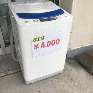 National 洗濯機 NA-F45M9