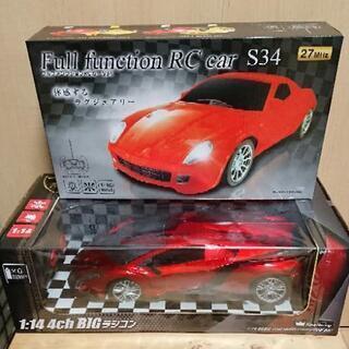 車 ラジコン 2つセット