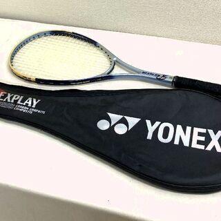 ★お値下げ★YONEX ヨネックス ソフト 軟式テニスラケット ...