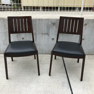 大塚家具 天然木 ダイニングチェア 椅子