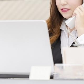 ◈個人向け保険加入コールセンター&未経験採用◈