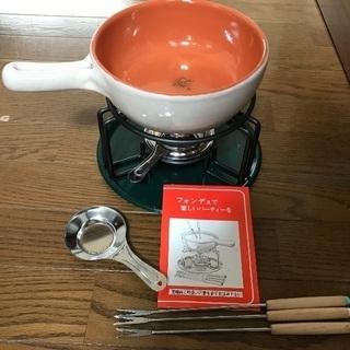 家庭で楽しむチーズフォンデュ鍋セット(中古品)