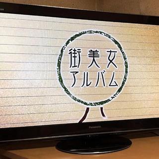 パナソニック プラズマテレビ46V型。TH-P46VT2 美品❣️