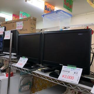 家電製品 低価格で揃えてます!!              熊本リ...