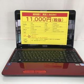 東芝   Win10搭載 ノートパソコン