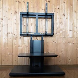 テレビ台 ハヤミ工業 KF-700
