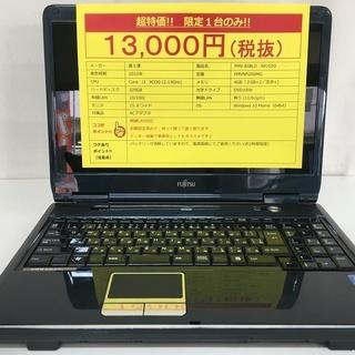 富士通 Win10搭載ノートパソコン