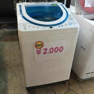 National 洗濯機 NA-F70DV5 7kg