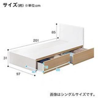 【ニトリ】シングルサイズベッドフレーム&ベットマット