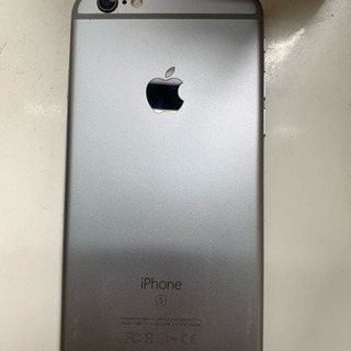 iPhone 6s Space Gray 128 GB au