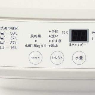 無印良品 全自動電気洗濯機・6.0kg 2018年製