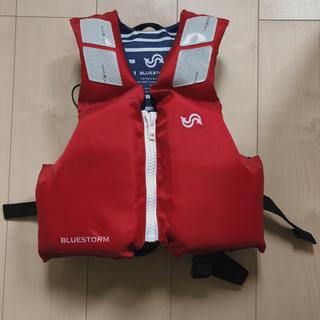 ライフジャケット 小型船舶用救命胴衣 小児用①