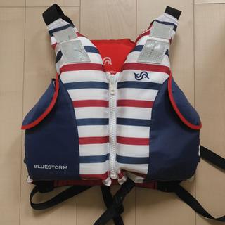 ライフジャケット 小型船舶用救命胴衣 小児用 ②