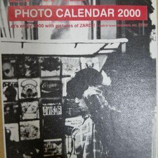 ZARD  フォトカレンダー 2000 未開封