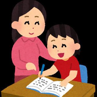 中学受験から大学受験まで指導可能 生徒募集 個人契約
