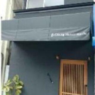 野江 2沿線徒歩5分以内の好アクセスの店舗♪ オーナーチェンジ物件!