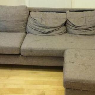 ソファーあげます。