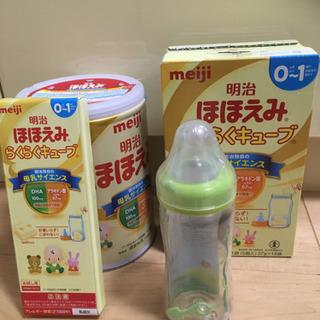 値下げしました。粉ミルク 哺乳瓶 セット
