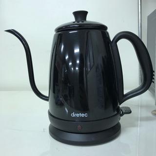 【お取り引き決まりました】電気ケトル ステンレス コーヒー ドリ...