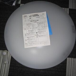 美品 ナショナル シーリング ライト リモコン 付き 10畳以上...