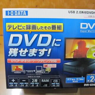 I-O DATA  外付けDVDドライブ コメント内容追加