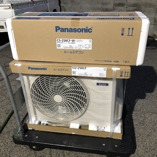 新品 Panasonic CS-258CF 2.5kw 主に7畳...