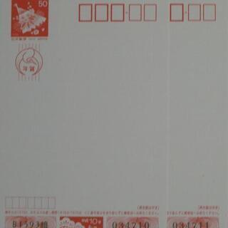 ★★激レアお宝 年賀状 (はがき) コレクション 郵便番号5ケタ...